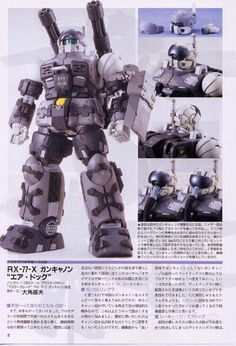 "Custom Build: 1/100 RX-77-X Guncannon ""Airdog"" X Drive System - Gundam Kits Collection News and Reviews"