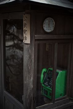 Japanese telephone booth in Kyoto