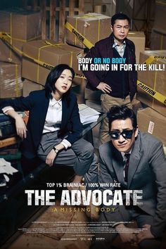 The Advocate A Missing Body