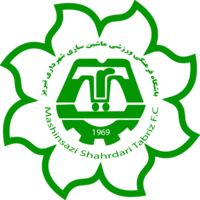 1969, Machine Sazi F.C. (Tabriz, Iran) #MachineSaziFC #Tabriz #Iran (L9841) Asia, Team Logo, Peace, Logos, Soccer, Coat Of Arms, Football, Soccer Ball, Logo
