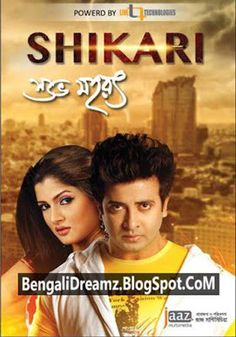 Search shikar malayalam movie songs - GenYoutube