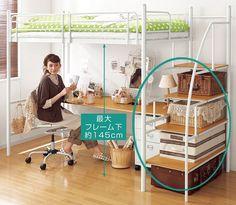 階段付パイプベッド  Pipe bed with stairs