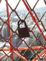 Tokyo Tower & Environs   JapanVisitor
