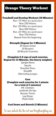 orange theory home workout * orange theory workout at home Rowing Workout, Treadmill Workouts, At Home Workouts, Running Workouts, Tabata, Body Workouts, Circuit Workouts, Treadmill Running, Workout Body