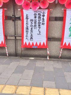 埋め込み画像への固定リンク もっと見る Japanese Memes, Japanese Funny, Haha Funny, Funny Jokes, Hilarious, Lol, Japanese School Life, Funny Photos, Funny Images