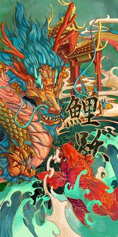 Carp leaps over the dragon's gate. Japanese Drawings, Japanese Artwork, Japanese Tattoo Art, Samurai Artwork, Japon Illustration, Art Japonais, Dragon Art, Japan Art, Psychedelic Art