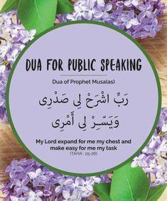 Duaa Islam, Islam Hadith, Allah Islam, Islam Quran, Alhamdulillah, Beautiful Quran Quotes, Quran Quotes Love, Quran Quotes Inspirational, Allah Quotes