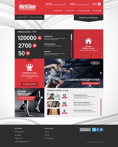 World Class by Sasha Vinogradova, via Behance
