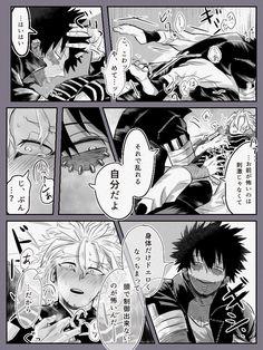 My Hero Academia Episodes, My Hero Academia Memes, Hero Academia Characters, My Hero Academia Manga, Comic Anime, Anime Fnaf, Kawaii Anime, Anime Villians, Anime Characters