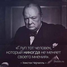 Его жизнь – череда невероятных фактов, событий и совпадений. Для пуританина Черчилля она никогда...