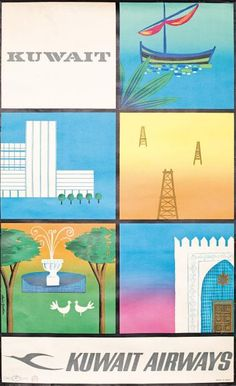 Kuwait Airways #tourism #poster by Alain Gauthier (1960s)