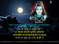 Mahamritunjay Mantra Wallpaper Download