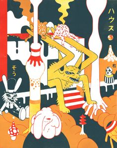 Illustrator Spotlight: Roman Klonek - BOOOOOOOM! - CREATE * INSPIRE * COMMUNITY * ART * DESIGN * MUSIC * FILM * PHOTO * PROJECTS