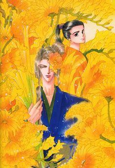 The legend of Basara Basara, Manga Comics, Shoujo, Vintage Art, Victorian, Princess Zelda, Gallery, Illustration, Anime