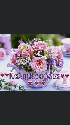 Greek Quotes, Mom And Dad, Anastasia, Humor, Cheer, Humour, Jokes, Funny Jokes
