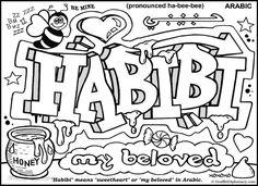 Habibi means Sweetheart in Arabic - Graffiti Diplomacy Multilingual Coloring Book By Graffiti Diplomacy
