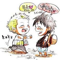 Roronoa Zoro and Monkey D. Luffy