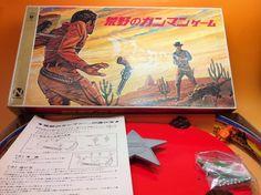 Nintendo Koya no Gunman Game wild retro vintage yokoi gunpei 1972 Japan toy 354 #Nintendo