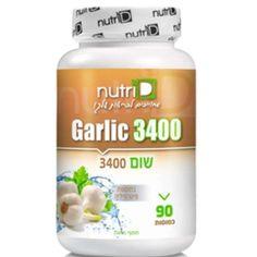 nutri d - Garlic - capsules from israel Vitamins For Blood Pressure, Garlic Benefits, Cardiovascular Disease, High Cholesterol, Fungi, Immune System, Israel, Cart, Cooking
