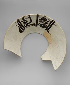 "bowl with inscription ""sovereignty is god's"", late 9th century, iran, www.metmuseum.org"