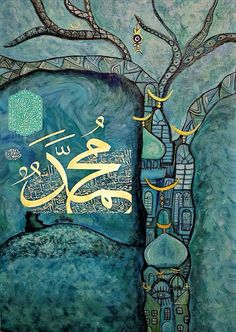 اللوحة / للفنانة رشا عكاب