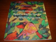 The Parables of Jesus Christ / Triglot Edition Russian - Kazakh - English / Colorful Illustrations / Beautiful Trilingual Book