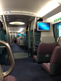 Hong Kong train interior. Who wants to go with us?