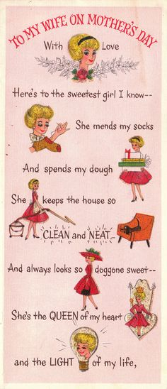 Vintage Hallmark 1960s To My Wife On Mother's