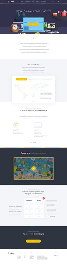 Loto by basovdesign page v1