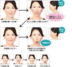眼輪筋ストレッチの正しい方法|若々しい目元のためのメソッド | 若見えラボ Beauty Tips For Face, Beauty Hacks, Sagging Face, Health Tips, Health Care, Muscle Stretches, Beauty Makeup, Hair Beauty, Face Exercises