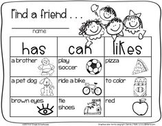 Back to School activity. Find a friend . . .