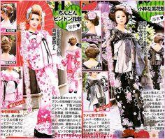 Oiran Yukata Style. Gyaru Fashion, Ethnic Fashion, Japanese Cotton, Ethnic Dress, Yukata, Summer Wear, Kimono, Hair Styles, How To Wear