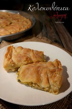 Greek Easter, Quick Snacks, Spanakopita, Greek Recipes, Tart, Bakery, Food And Drink, Cooking, Breakfast