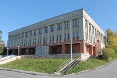 Центральная библиотека Новоуральска