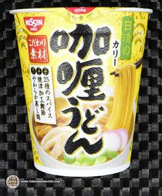 On the cusp of history, The Ramen Rater reviews an instant noodle cup from Japan