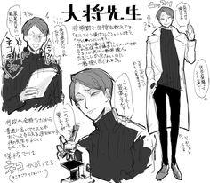 (1) メディアツイート: ロ品(@kireji9729)さん | Twitter Kagehina, Kuroo, Haikyuu Ships, Haikyuu Characters, Karasuno, Cute Boys, Anime, Manga, Twitter