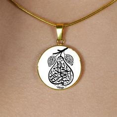 Bismi'Allah Al-Rahmani Al-Rahim - Gold Finish Necklace Islamic Gifts, Glass Coating, Gold Necklace, Pendant Necklace, Working Moms, Muslim, Allah, Gifts For Women, 18k Gold