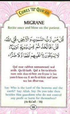 Beautiful Quran Quotes, Quran Quotes Love, Quran Quotes Inspirational, Islamic Love Quotes, Religious Quotes, Muslim Quotes, Urdu Quotes, Duaa Islam, Islam Hadith