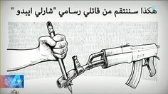 """If you thought the Arab world celebrated the attack on Charlie Hebdo as a blow against blasphemers, here's How Arab Papers Reacted to the 'Charlie Hebdo' Massacre - It says """"This is how we avenge the cartoonists' killer."""""""
