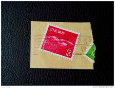 RARE JAPAN 1972 50 NIPPON TOKYO RECOMMENDET PAR AVIA LETTRE ON PAPER COVER USED SEAL - 1926-89 Emperor Hirohito (Showa Era)