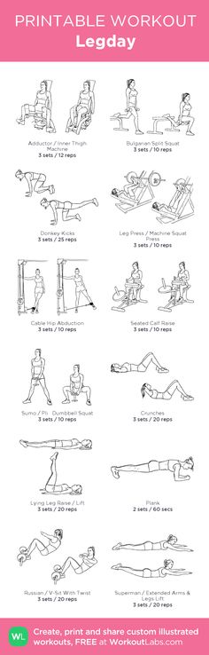 Legday:my visual workout created at WorkoutLabs.com • Click through to customize and download as a FREE PDF! #customworkout