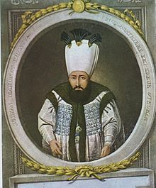 1. Mahmut,Sultan 1. Mahmut Dönemi, 1. Mahmut Kimdir?