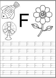 6 Preschool Letter E Tracing Worksheets Free Printable Preschool Worksheets for √ Preschool Letter E Tracing Worksheets . 6 Preschool Letter E Tracing Worksheets . Pin On Praca in Preschool Worksheets Alphabet Writing Worksheets, Alphabet Writing Practice, Writing Practice Worksheets, Printable Preschool Worksheets, Alphabet Tracing, Handwriting Worksheets, Printable Letters, Learning Letters, Kindergarten Worksheets