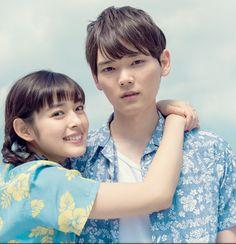 Mischievous Kiss: Love In Tokyo - 2013 Honoka Miki and Yuki Furukawa Itazura Na Kiss, Japanese Drama, Second Season, Tokyo, Love, Kiss, Amor, Tokyo Japan, El Amor