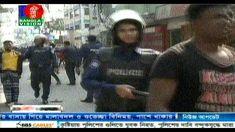 Bangla Vision Live BD News 23 December 2017 Today Bangladesh News Online Bangla TV News Latest