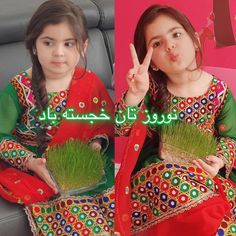 Afghan Girl, Afghan Dresses, Afghanistan, Cute Babies, Christmas Sweaters, Culture, Baby, Fashion, Moda