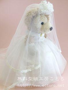 20130715-01 Teddy Bear Images, Duffy The Disney Bear, Wedding Doll, Sewing Projects, Flower Girl Dresses, Kawaii, Wedding Dresses, Awesome, Handmade