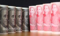 股匯同步走弱新台幣收盤創逾1週新低 - 中央通訊社