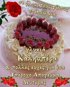 Good Night, Raspberry, Birthday Cake, Fruit, Desserts, Food, Nighty Night, Tailgate Desserts, Birthday Cakes
