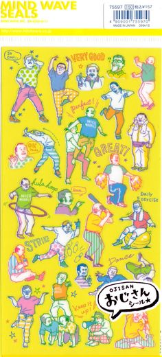 Novelty Japanese Sticker Assort: Kawaii Old Farts HIPSTER Active Style